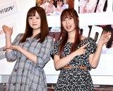 『ちゅりかめら展IN WONDER PHOTO SHOP』のプレス内覧会に出席したSKE48(左から)江籠裕奈、高柳明音