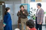 連続テレビ小説『なつぞら』第123回より。産休に入るなつ(広瀬すず)(C)NHK