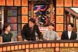 25日放送の『実録!金の事件簿』(岡田義徳は右端)(C)フジテレビ