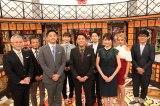 25日放送の『実録!金の事件簿』(C)フジテレビ