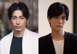 10月スタートの新月9ドラマ『シャーロック』に主演するディーン・フジオカと岩田剛典 (C)フジテレビ