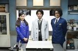 磯村勇斗『時効警察』新レギュラー