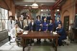 磯村勇斗、内藤理沙、田中真琴が新レギュラー加入(C)テレビ朝日