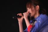 涙ながらにあいさつするNGT48・西潟茉莉奈 (C)AKS