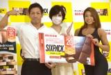 UHA味覚糖『SIXPACK プロテインバー チョコレート味』発売記念イベントに出席した(左から)岡田隆氏、ざわちん、吉原麻優子氏 (C)ORICON NewS inc.