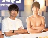 サウナドラマの衣装合わせはタオル1枚だったと明かした眞島秀和 (C)ORICON NewS inc.
