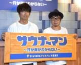 (左から)眞島秀和、市井昌秀監督 (C)ORICON NewS inc.