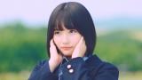 「会いたかった」MVの前田敦子を意識!? 加入1年半でセンターに抜てきされた矢作萌夏(C)AKS/キングレコード
