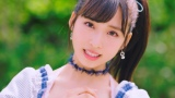 小栗有以=AKB48 56thシングル「サステナブル」MVより(C)AKS/キングレコード