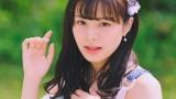 本間日陽=AKB48 56thシングル「サステナブル」MVより(C)AKS/キングレコード