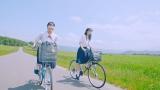 2009年ドラマシーン=AKB48 56thシングル「サステナブル」MVより(C)AKS/キングレコード
