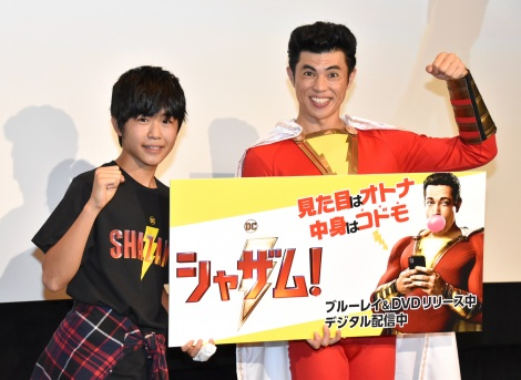 映画『シャザム!』ブルーレイ&DVDリリース/デジタル配信記念イベントに出席した(左から)鈴木福、小島よしお (C)ORICON NewS inc.