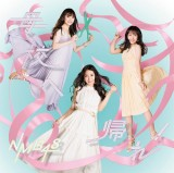 1位を獲得したNMB48の最新シングル「母校へ帰れ!」