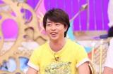 嵐・櫻井翔『24時間テレビ』相葉雅紀の手紙に感慨「トップになりたいって夢、絶対かなえようね」