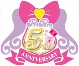 5周年記念ロゴ(C)T-ARTS/ syn Sophia / テレビ東京/ IPP製作委員会