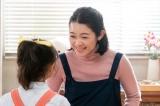 連続テレビ小説『なつぞら』第123回に第70作『天花』でヒロインを務めた藤澤恵麻が出演(C)NHK