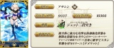 『FGO』新サーヴァント3騎登場 ファン待望の水着「オキタ・J・ソウジ」召喚可能に