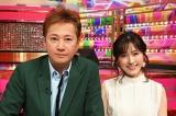 中居正広がMC、渡辺麻友がMCアシスタントを務める『UTAGE!』令和の夏!挑戦の夏!3時間スペシャル(C)TBS