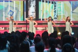 ピンク・レディーの「渚のシンドバッド」を披露するMAX=UTAGE!』令和の夏!挑戦の夏!3時間スペシャルより(C)TBS
