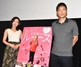 映画『おしえて!ドクター・ルース』(8月30日公開)のトークショーに出席した(左から)西野芙美氏、田中俊之氏 (C)ORICON NewS inc.