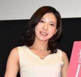 映画『おしえて!ドクター・ルース』(8月30日公開)のトークショーに出席した西野芙美氏 (C)ORICON NewS inc.