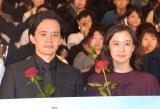 ピエール瀧への思い吐露した(左から)池松壮亮、蒼井優 (C)ORICON NewS inc.