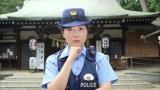 水卜麻美アナウンサーが『THE突破ファイル』で巡査長役を熱演 (C)日本テレビ