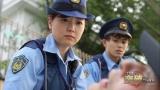 『THE突破ファイル』で警官役を演じる水卜麻美と超特急・タクヤ(C)日本テレビ
