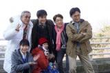 沢村一樹主演『刑事ゼロ』スペシャルドラマ、9月15日放送。13係のメンバーは慰安旅行に来たが…(C)テレビ朝日
