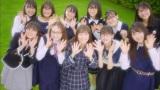 乃木坂46の4期生が「図書室の君へ」でメガネ女子に