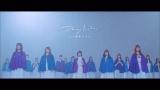 乃木坂46アンダーメンバー曲「〜Do my best〜じゃ意味はない」MVより