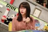 23日放送のバラエティー番組『全力!脱力タイムズ』の模様(C)フジテレビ