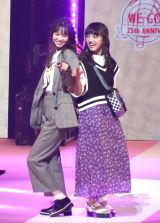 『第23回Seventeen夏の学園祭2019』に出演した(左から)横田真悠、清原果耶 (C)ORICON NewS inc.