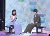 『第23回Seventeen夏の学園祭2019』に出演した(左から)秋田汐梨、神尾楓珠 (C)ORICON NewS inc.