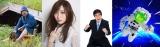 TOKYO FM『Skyrocket Company』ゲストラインナップ