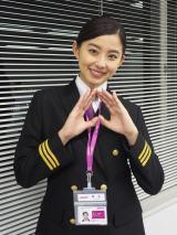 ドラマL『ランウェイ24』初の連続ドラマ主演作に挑んだ朝比奈彩。キャプテンを目指す副操縦士・井上桃子役を演じて、自身も大きく羽ばたく (C)ORICON NewS inc.