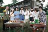 山田涼介「うつせみ荘」メンバーとBBQパーティー「なんて素晴らしい休日なんだ!」