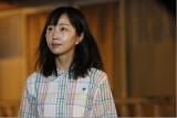 金曜ナイトドラマ『セミオトコ』第5話(8月23日)より。由香役の木南晴夏(C)テレビ朝日