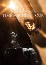 松任谷由実 Blu-ray /DVD「TIME MACHINE TOUR Traveling through 45 years」(11月6日発売)ジャケット写真
