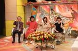 8月25日放送、『新婚さんいらっしゃい!〜見れば結婚したくなる!?おノロケ夫婦SP〜』に大久保佳代子としずちゃんがゲスト出演(C)ABCテレビ