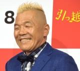 映画『引っ越し大名!』公開直前イベントに出席したキャイ〜ン・ウド鈴木 (C)ORICON NewS inc.