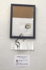 ぺんてる賞(ペペ賞):ノザキのコンビーフによる『缶は資源ゴミの中に/バンウシー』 (C)oricon ME inc.