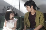 三浦春馬主演『TWO WEEKS』特別映像が公開 (C)カンテレ