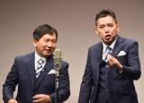 お笑いライブ『タイタンライブ』8月公演に出演した爆笑問題(左から)田中裕二、太田光 (C)ORICON NewS inc.