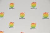 人気グループ・嵐がメーンパーソナリティーを務める日本テレビ系毎夏恒例『24時間テレビ42』 (C)ORICON NewS inc.