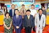 8月25日放送『消えた天才』スタジオ出演者(C)TBS