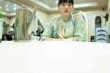 綾瀬はるか写真集『ハルカノセカイ』第1弾「台湾編」