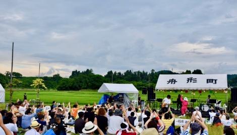 『山形県舟形町豪雨災害/東日本大震災復興支援チャリティーコンサート』の模様