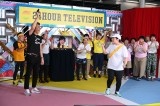 『24時間駅伝』第1走者はハリセンボン春菜 加藤浩次が号砲「ペースゆっくりな」