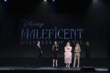 ディズニー映画『マレフィセント2』(10月18日公開)のプレゼンテーション=『D23 Expo 2019』(C)2019 Disney All rights reserved.